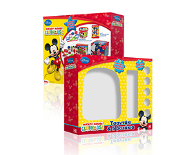 Box for kids' toys AS Company-Mickey